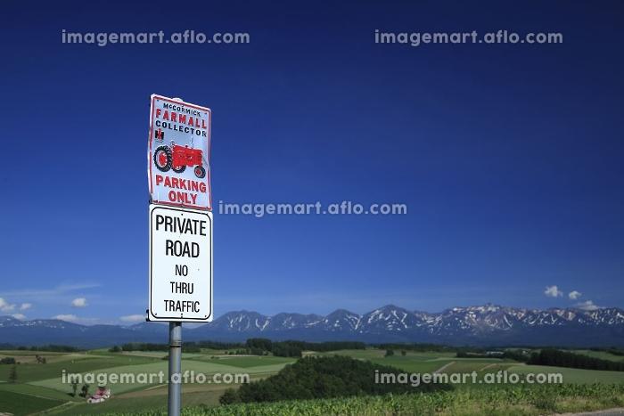トラクターの標識と十勝連山