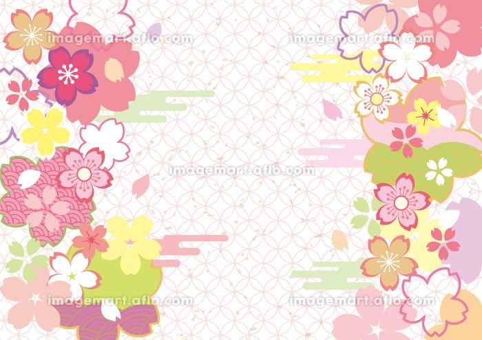 ふわふわした優しい桜のイラスト イメージマート