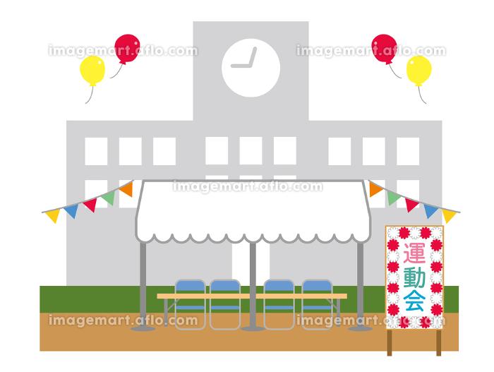学校 体育祭 運動会の販売画像