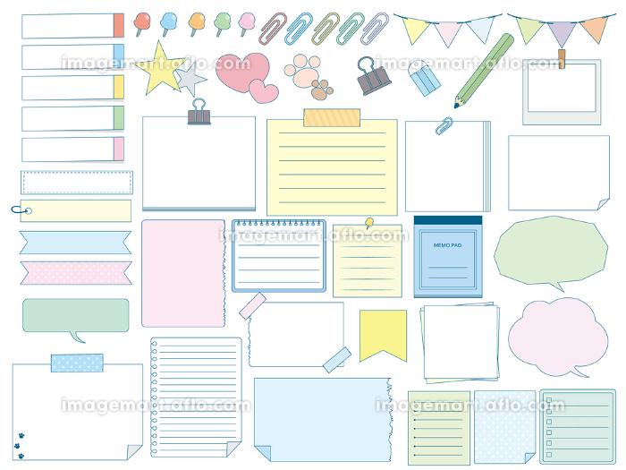 かわいいメモ用紙 文房具のイラスト素材の販売画像