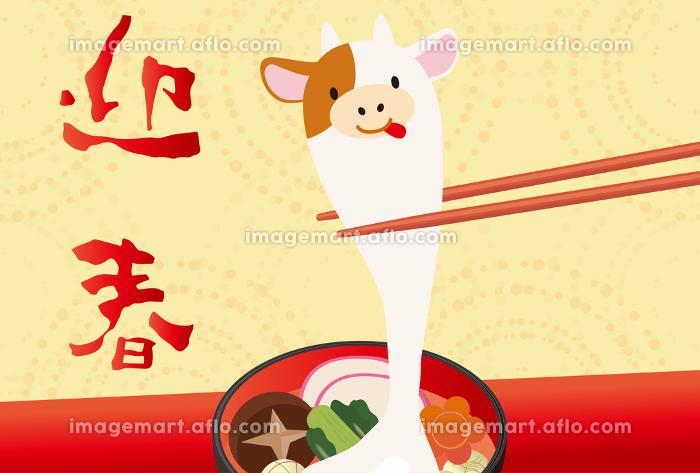 丑年年賀状デザインイラスト牛の形の可愛いお雑煮お餅和風テイスト迎春令和3年2021年の販売画像