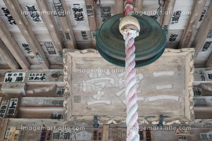 本坪鈴と鈴緒、宮城県松島三聖堂の販売画像