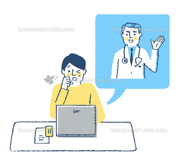 オンライン診察を受ける男性の販売画像