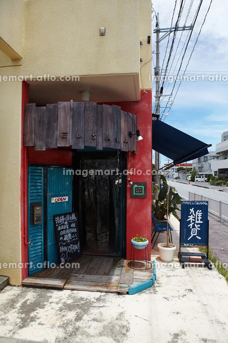 Erusara;Grocery Stores;Japanの販売画像