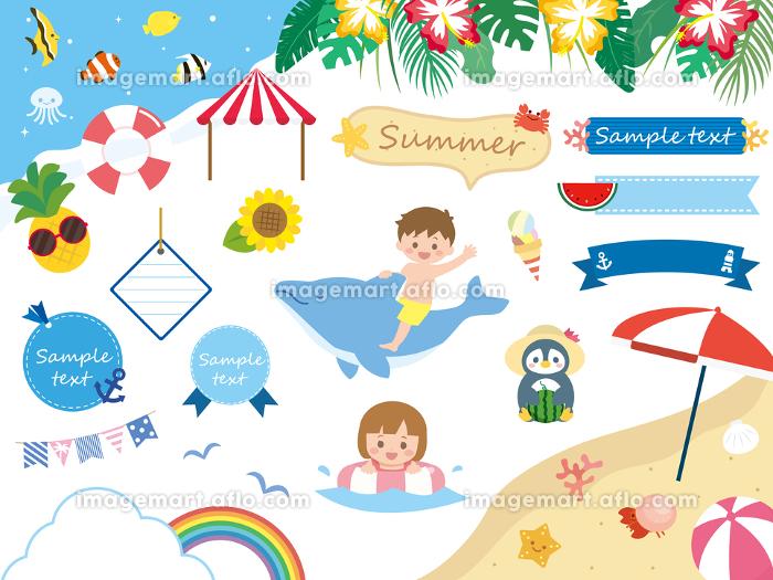 かわいい夏のイラスト素材集の販売画像