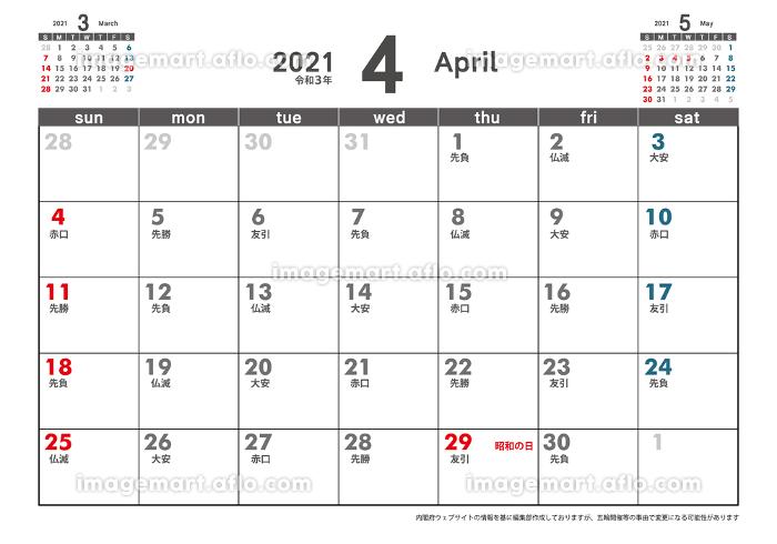 日本令和3年2021年カレンダー素材イラストデータ 4月 3ヶ月表示 ベクターデータの販売画像