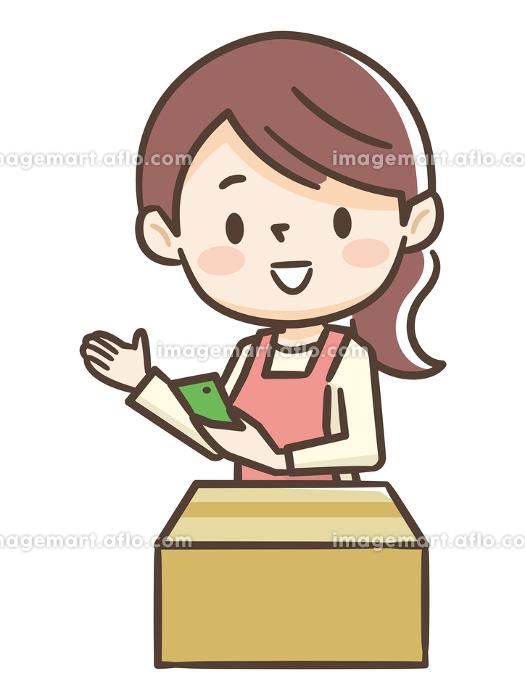 ネットショッピング 主婦の販売画像