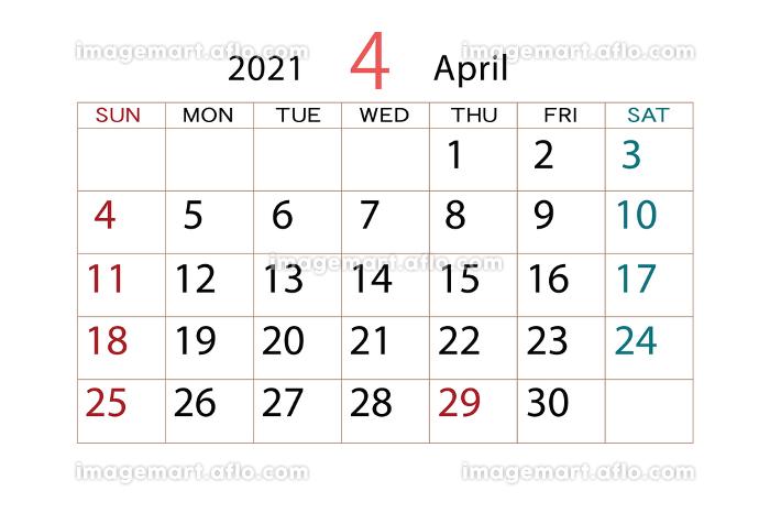 2021年 カレンダー 4月の販売画像