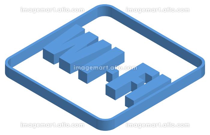Wi-Fiの青いアイソメトリックイラストの販売画像