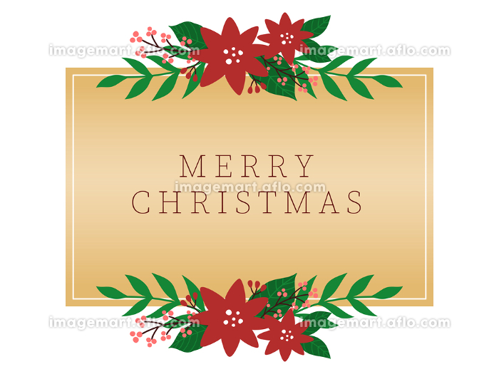 クリスマス向け メタリックゴールドの長方形フレームの販売画像