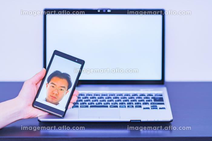 顔認証 セキュリティ eKYC DX【認証のデジタル化のイメージ】の販売画像