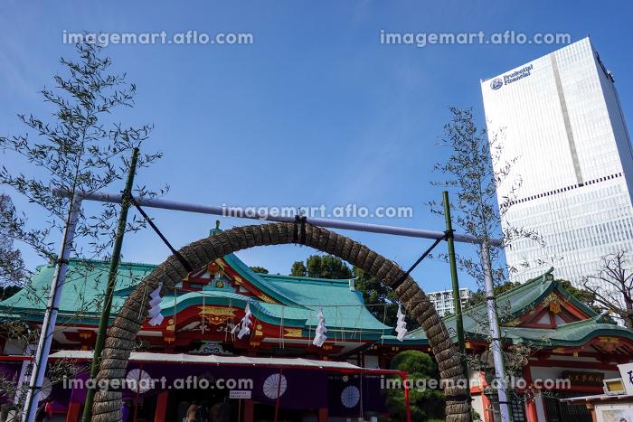 日枝神社 大晦日の販売画像