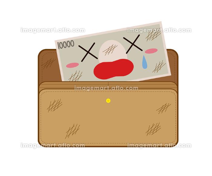 汚れたお財布で傷つき困惑しているお金のイラの販売画像
