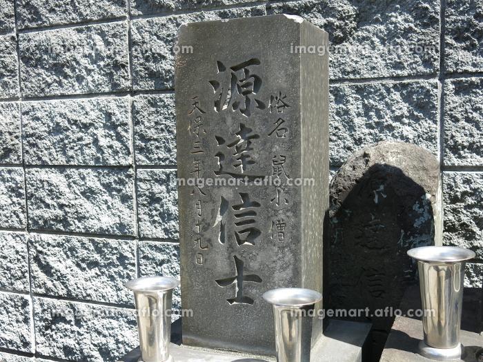 荒川区南千住の小塚原回向院にある鼠小僧治郎吉の墓の販売画像