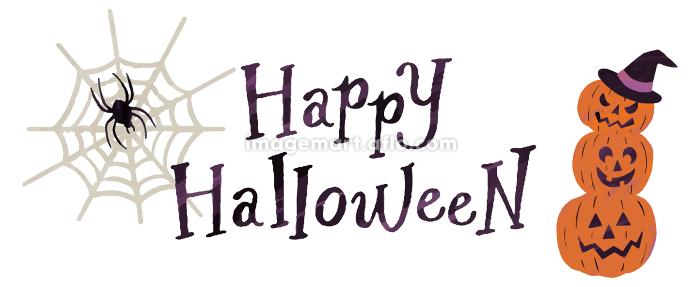 ハロウィン 蜘蛛 ジャックオーランタン かぼちゃ 文字 イラストの販売画像