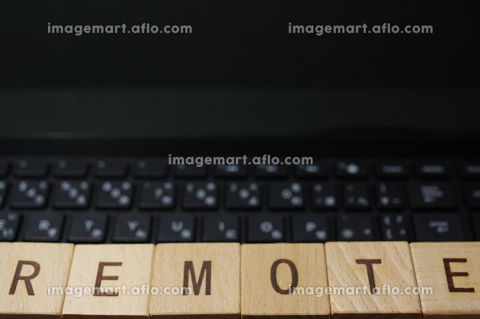 リモートワーク(テレワーク)のイメージ素材の販売画像