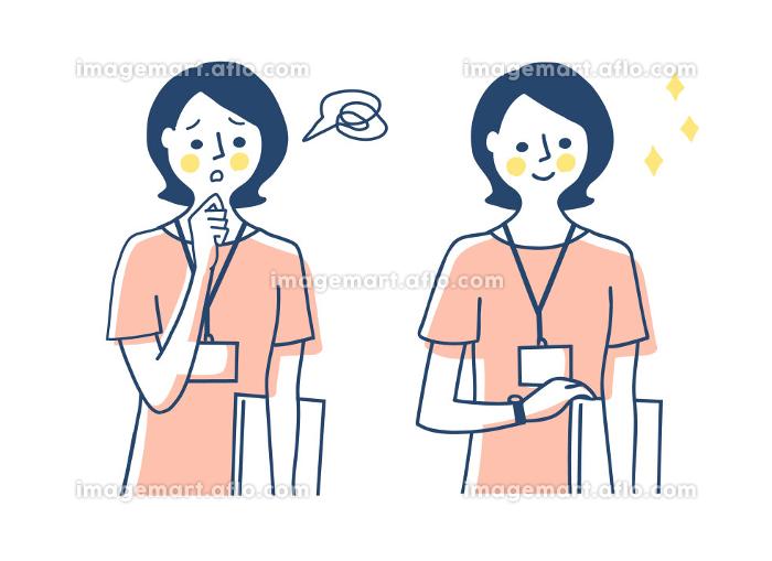 書類を持った女性 2表情の販売画像