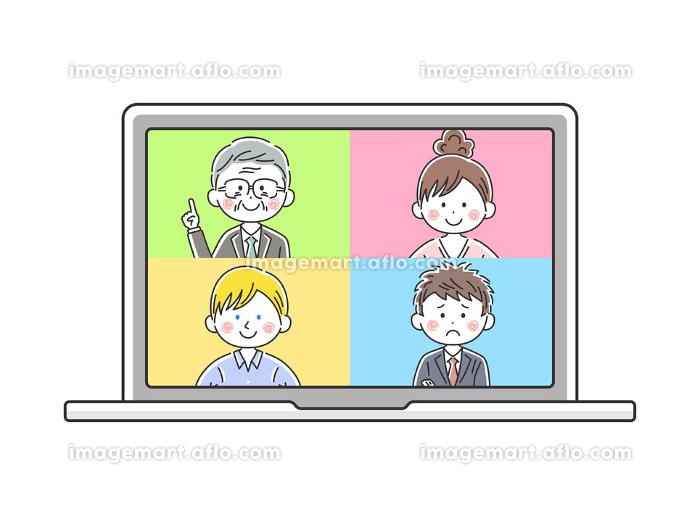 ノートパソコンでオンライン会議をする人のイラストの販売画像