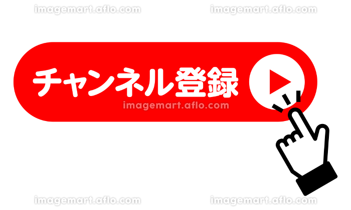 チャンネル登録ボタンのアイコン素材の販売画像