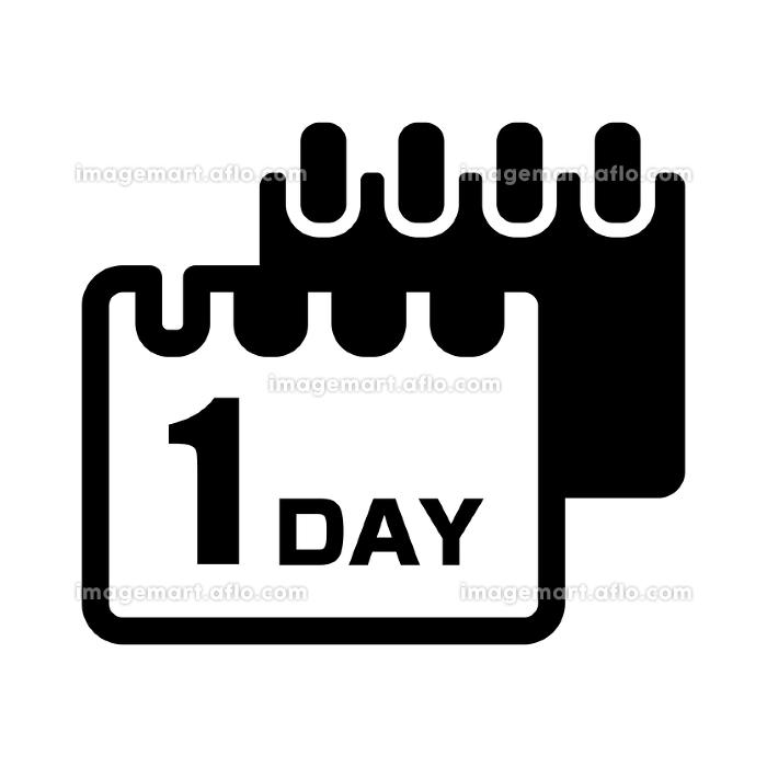 1日・明日・次の日・即日発送・翌日発送 ベクターアイコンイラストの販売画像