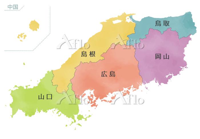 カラフルな水彩風の日本地図 中国地方