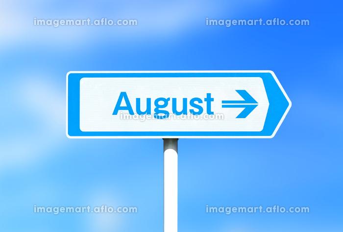 8月の看板 オーガストの販売画像
