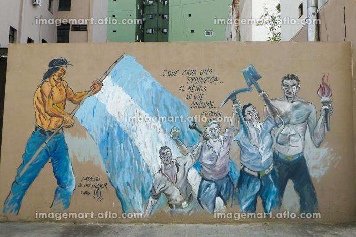 アルゼンチン・ブエノスアイレスにて壁面に描かれた労働者革命のグラフィティの販売画像
