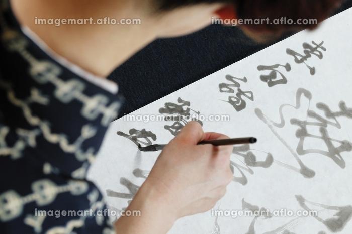 書き初めをする着物を着た女性の販売画像