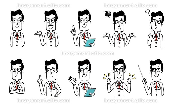 ベクター素材:男性医師セット、コレクションの販売画像