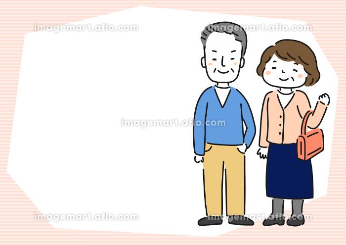 敬老の日イラストフレーム・おじいちゃんおばあちゃん、いつもありがとうの販売画像