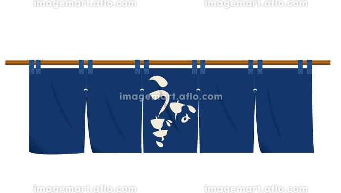 うなぎ鰻の暖簾のイラスト・アイコン(紺)|土用の丑の日筆文字・縦書き・ベクターデータの販売画像