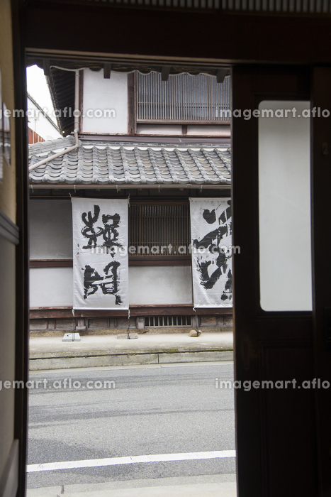 街角の書 筆祭にて 熊野/広島県の販売画像