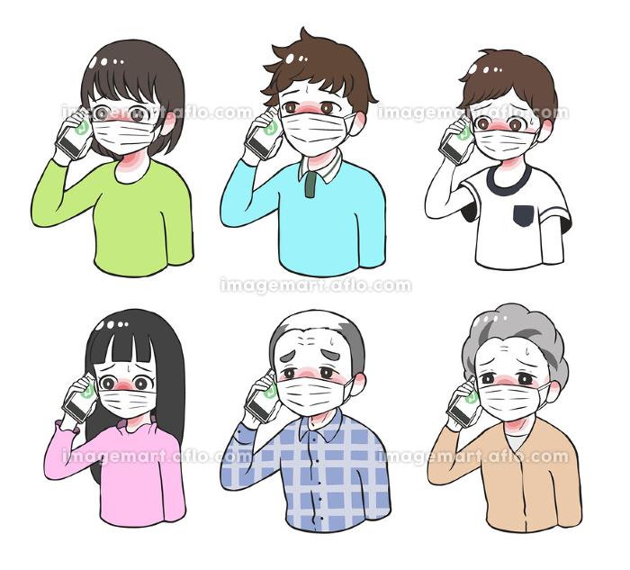 発熱をして電話をする人々