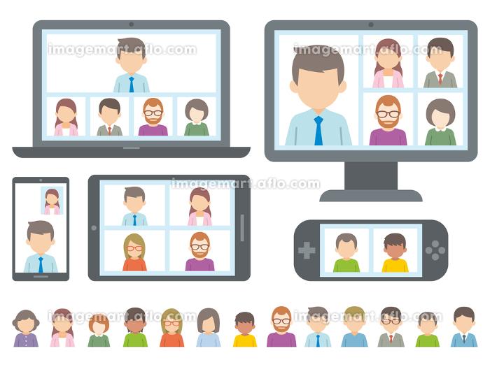 テレワーク リモートワーク オンライン ビデオ会議の販売画像