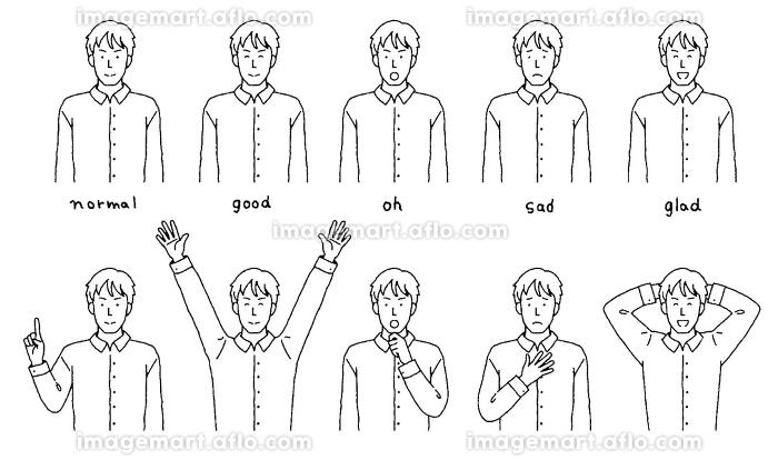 若い男性 シンプルなタッチの人物の喜怒哀楽とポーズのセットの販売画像