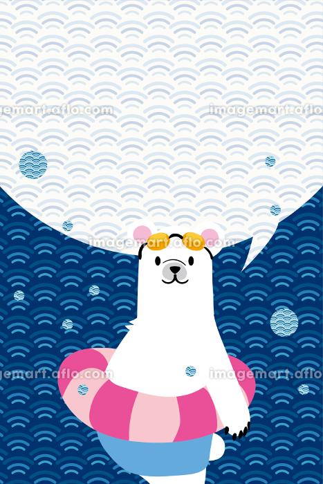 暑中見舞 葉書デザイン縦 吹き出し|水着浮き輪とシロクマのイラスト和柄_青海波背景のデザインの販売画像