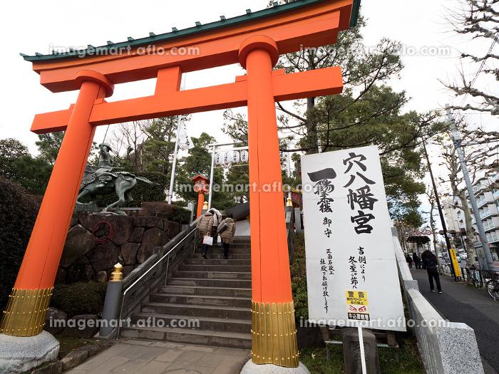 東京都 穴八幡宮の販売画像