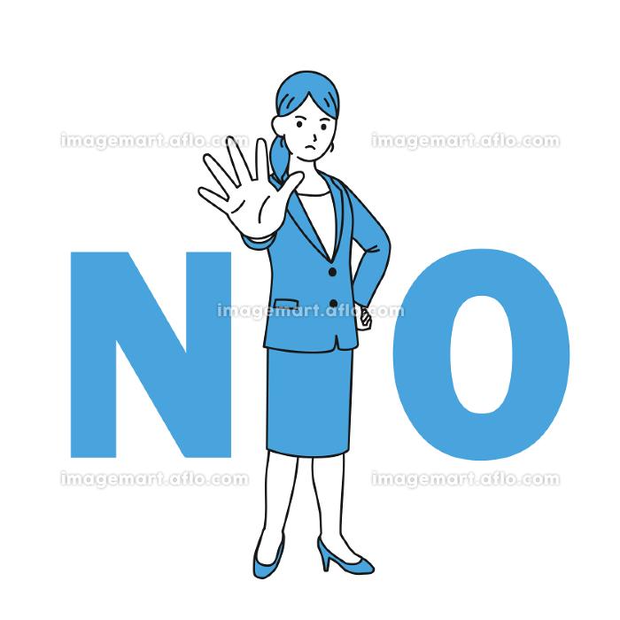 会社員 スーツ姿 女性 NO 断る 拒否するポーズ 全身 イラスト素材の販売画像
