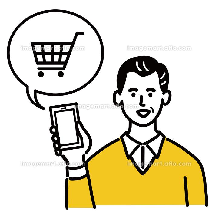 男性 若い ベクター ポップ ネットショッピングの販売画像