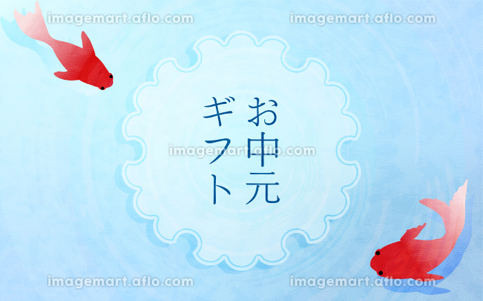 金魚と楓の葉の夏素材、水紋と青海波の淡い背景素材、お中元ギフトの文字入りの販売画像