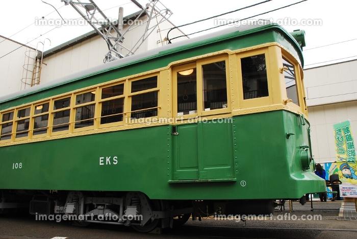 レトロな江ノ電の車両の販売画像