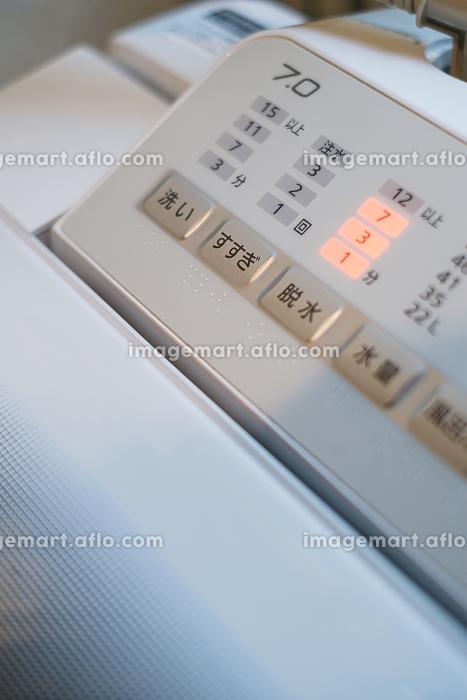 稼働中の洗濯機の販売画像
