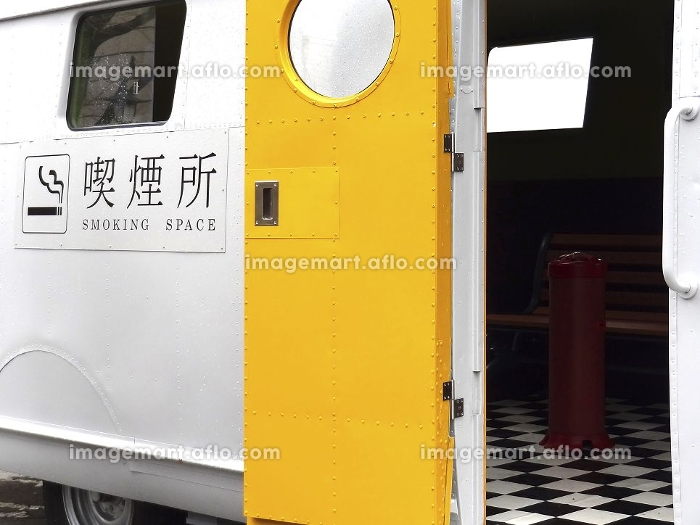 キャンピングカーを改造した喫煙所の販売画像