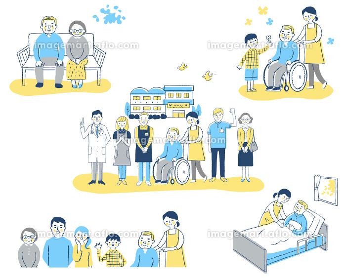 介護施設 さまざまなシーン セットの販売画像