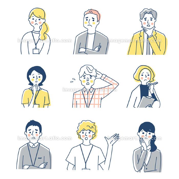 ビジネスパーソン男女9人 困った表情 バストアップ セットの販売画像