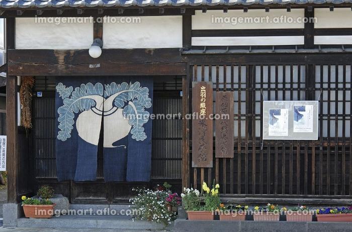 晩秋の米沢・米沢民芸館 原始布・古代織参考館の販売画像