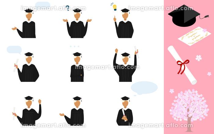 卒業式でガウンと角帽をまとった人物のポーズの販売画像