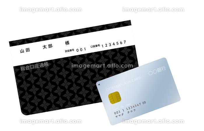 銀行の預金通帳とキャッシュカードのイラストの販売画像