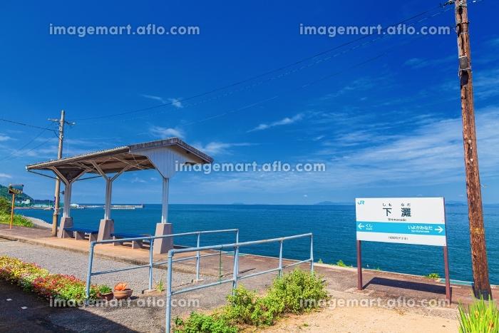 愛媛県・夏の下灘駅の風景の販売画像