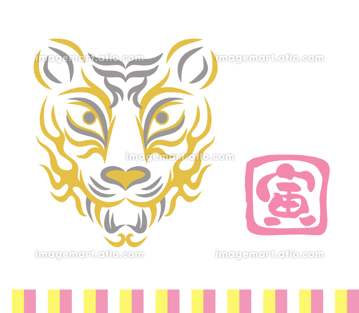 虎の顔のデザイン 日本の伝統芸能 歌舞伎の舞台メイク 隈取り イラスト ベクターの販売画像